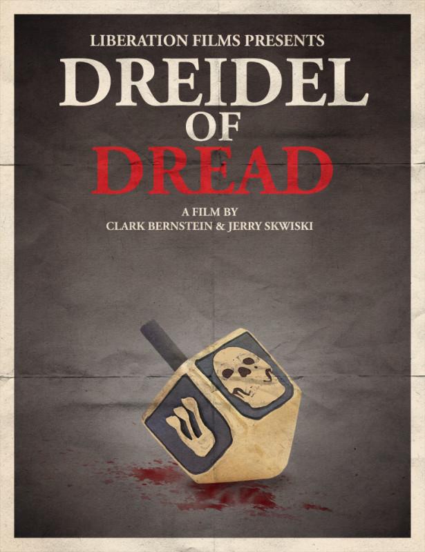 Dreidel Of Dread Writing The Work Of Josh Hollis